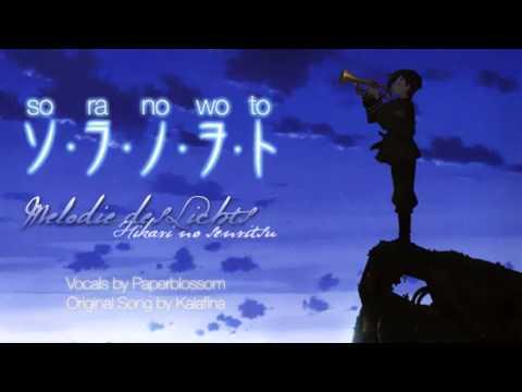 Melodie des Lichts [German PB★Cover]