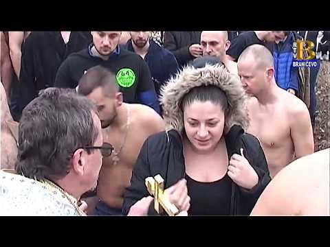 Plivanje Za časni Krst 20.1.2020. (RTV Braničevo)