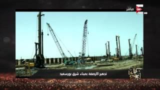 د/ أحمد درويش لـ كل يوم: فى بورسعيد هيكون في أكبر 3 شركات شحن فى العالم