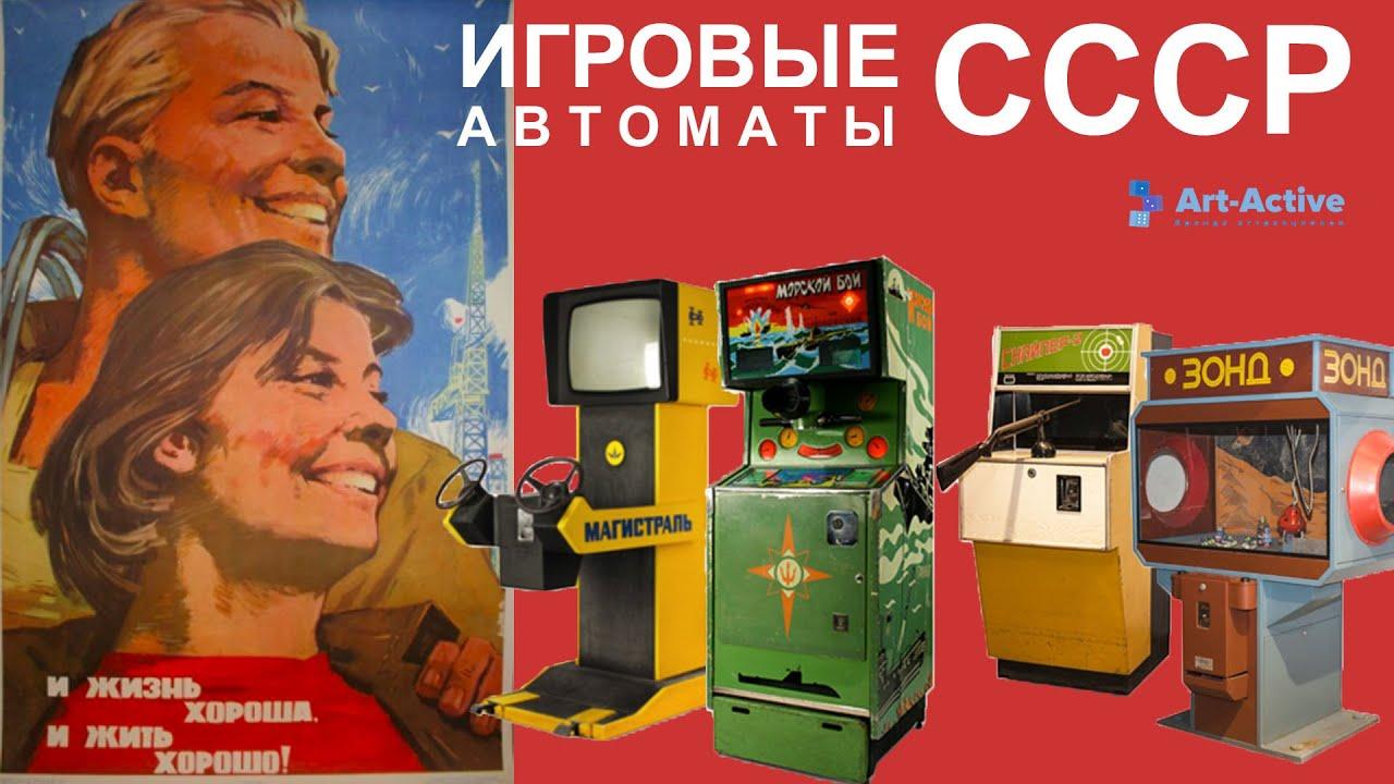 игровые автоматы для детей в лизинг