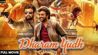 Dharam Yudh | South Dubbed Action Movie | Rajnikanth, Sri Devi | Rajinikanth Dubbed Movies