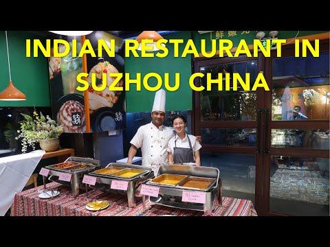 INDIAN RESTAURANT SUZHOU CHINA - कस आहे भारतीय जेवण|| मराठी व्लाॅग|| मराठी ट्रावलोमा||