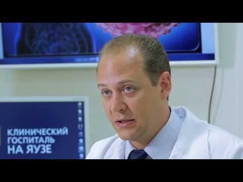 Лечение вирусного гепатита В - «»