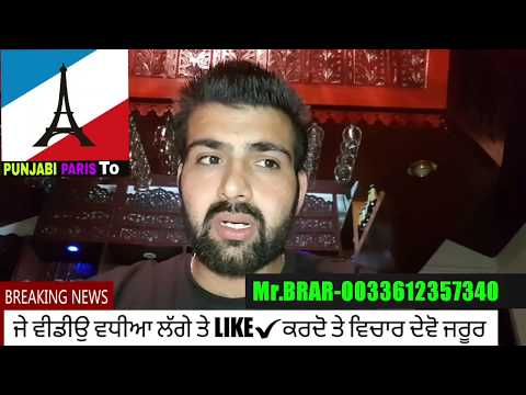 Paris france visa,work,paper,home rent food ticket train bus all detail about yadwinder singh brar