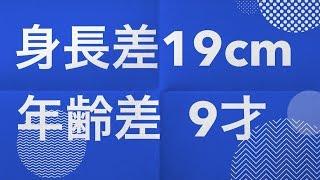 ドラマ版 「釣りバカ日誌〜新入社員 浜崎伝助」の 主役に抜擢された濱田...