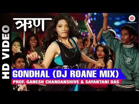 Gondhal (Dj Roane Mix)   Runh   Sheetal Karanjekar, Omkar Govardhan & Shaynam Laddakhi