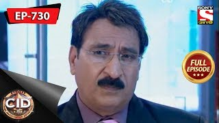 CID(Bengali) - Full Episode 730 - 09th February, 2019
