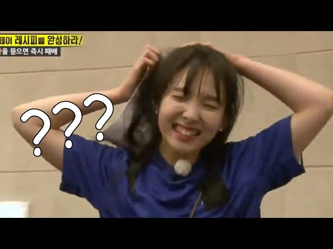 twice running man was a mess (nametag ripping)