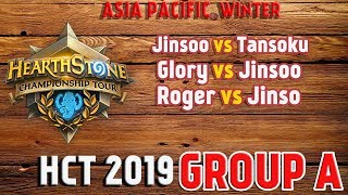 Hearthstone HCT 2019  Asia Pacific Winter GROUPE A  Jinsoo vs Tansoku Glory vs Jinsoo Roger vs Jinso