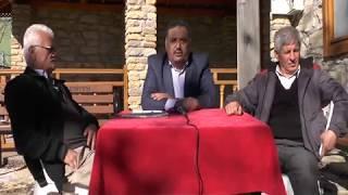 Yayla Alan Belgeseli 2 Bölüm Yönetmen Halit Sunal