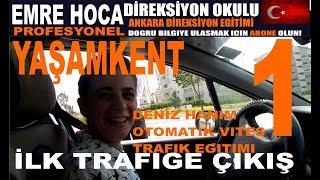 OTOMATIK VITES TRAFIK EGITIMI ILK 35 DAKIKA - EMRE HOCA