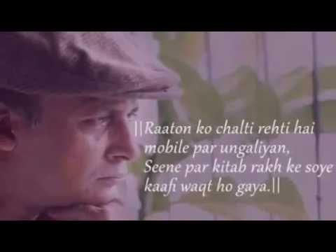 Shayaris by Piyush Mishra - 2