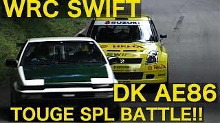 《ENG-Sub》峠スペシャルバトル WRCスイフト襲来!!. Part 2【Best MOTORing】2006