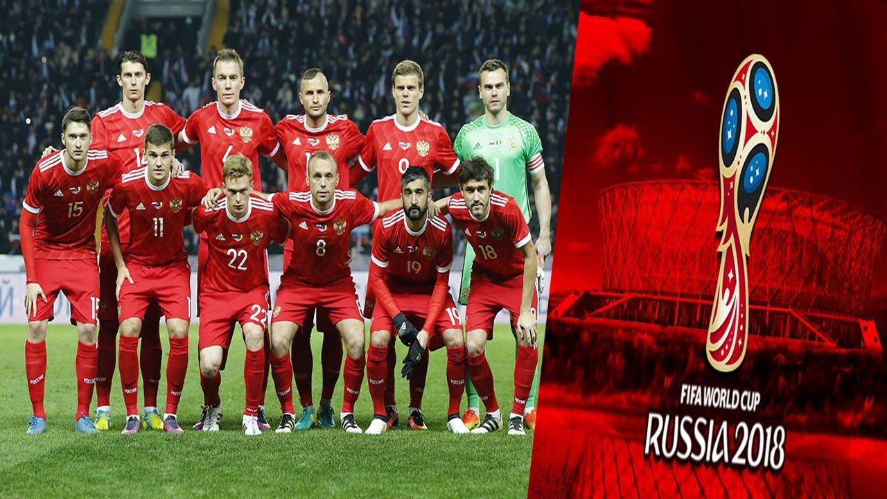 Мира чемпионат россии 2018 на сборная