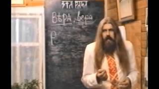 Религиоведение - О вере и религиях (Урок 1)