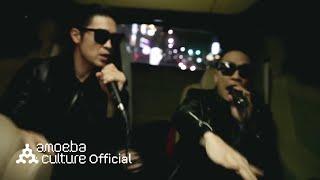 MV_다이나믹듀오(Dynamic Duo)_도돌이표 LIVE