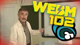 Dank WebM Compilation #102
