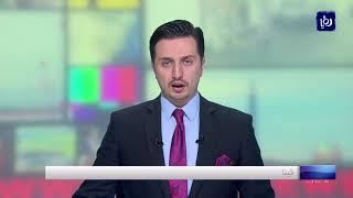 الخارجية: لا إصابات بين الأردنيين في زلزال أثينا - (19-7-2019)