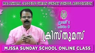 MJSSA Online Class   Class 1   Lesson 8   © MJSSA
