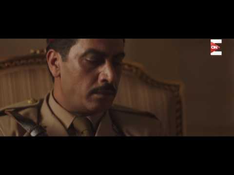الجماعة 2 -  إهمال جمال عبد الناصر وملامح رعبه من رئيس الأركان