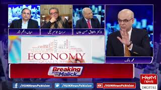 Live: Program Breaking Point with Malick  Dec 08, 2019   HUM News