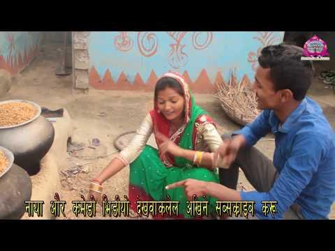 #मोगी केस्पेशल  काथा//maithili Comedy Video 2019 New Supar Maithili