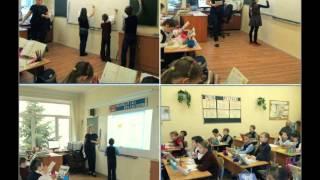 открытые уроки 2013