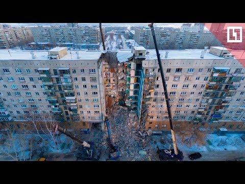 Руины рухнувшего дома в Магнитогорске. Квадрокоптер