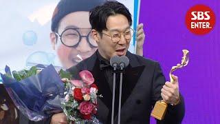 """""""별&세 아이 사랑해♥"""" 하하, 다복한 '엔터테이너 상'   2019 SBS 연예대상(SBS Entertainment AWARDS)   SBS Enter."""