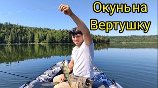 Рыбалка На Окуня в Любимом месте Июль 2021
