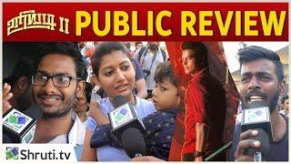 Uriyadi 2 Review with Public | Vijay Kumar | Suriya | Govind Vasantha
