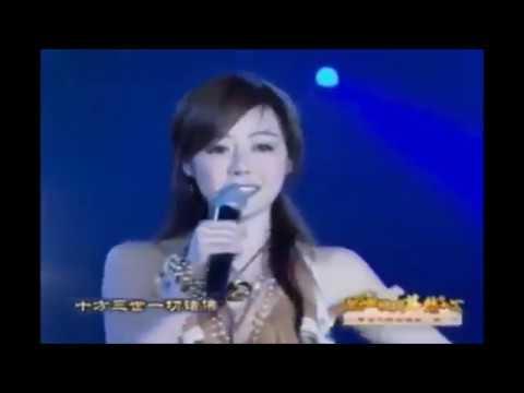 Lagu Buddhis Mandarin Qīng Jìng Fǎ Shēn Fú