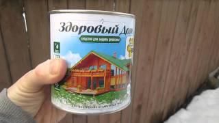 видео Реставрация старого деревянного забора