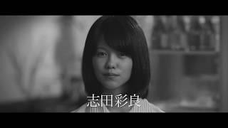 2017年9月16日(土)より新宿K's cinemaほか全国順次公開 監督-脚本:澤田...