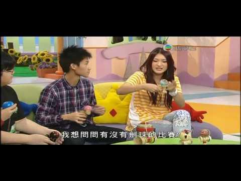 無線電視《放學icu 香港最熱》李浩翔劍球訪問 - YouTube