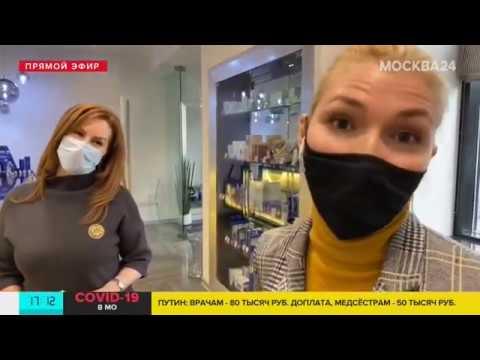 Центр косметологии Real Clinic во время пандемии коронавируса Covid-19