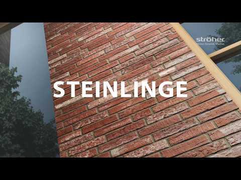 Клинкерная плитка Stroeher Streinlinge