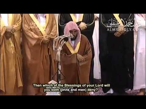 Download Lagu Mekke İmamı Mahir-Rahman Suresi (Surah Ar Rahman - Sheikh Maher Al Muaiqly)