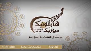 """أغنية الا يامن تجنى """" غناء الفنان عبدالله فتحي """" فن الشرح المرباطي"""