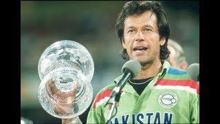 Documentary on Imran Khan (A tribute to Imran Khan)