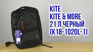 Розпакування Kite Kite&More 43 х 32 х 15 см 21 л Чорний K18-1020L-1
