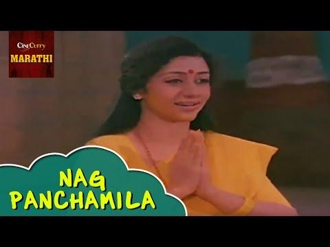 nag-panchamila---full-video-song-|-aai-bhawani-|-superhit-devotional-song