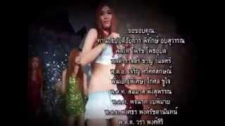 MV มิวสิควีดีโอเพลง คนหัวหมอ อัลบั้มเพลงชุด คอบ่อแข็ง ศิลปินเปี๊ยก ข้าวปุ้น by กะฉ่อนดอทคอม