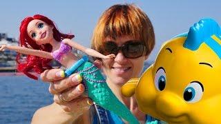 Видео с игрушками - распаковка Ариэль с Машей Капуки