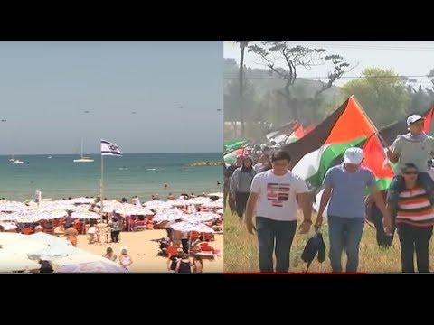إسرائيل تحيي الذكرى السبعين لقيامها وآلاف الفلسطينيين يشاركون بمسيرة -العودة- بحيفا  - نشر قبل 10 دقيقة