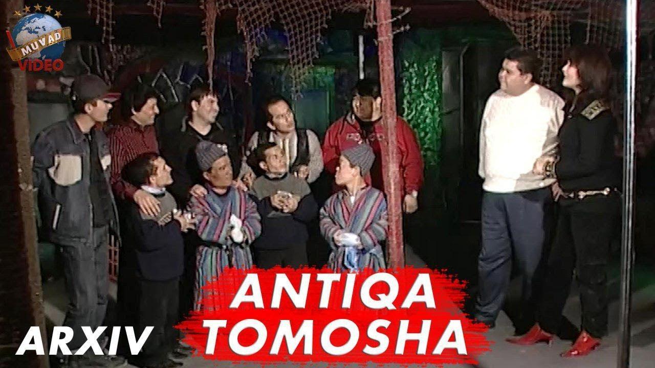 Antiqa tomosha ARXIV video | Антика томоша
