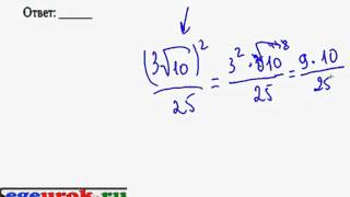 гиа по математике 9 класс 2012 год