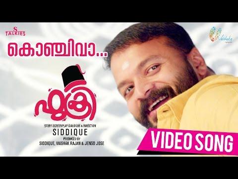 Fukri Malayalam Movie | Konchi Vaa Kanmani Video Song | Najim Arshad | Jayasurya