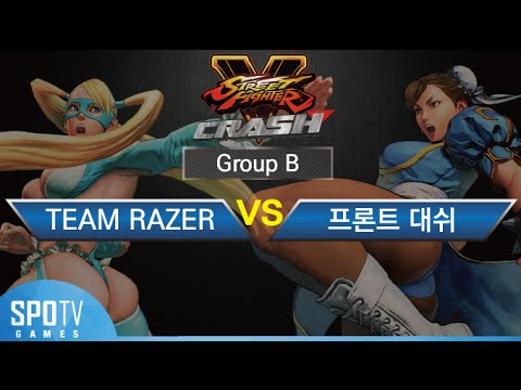 [Street FighterⅤ Crash] GroupB Match1 TEAM RAZER vs 프론트 대쉬 -EsportsTV