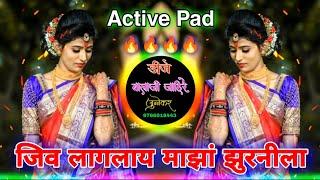 जीव लागलाया माझा झुरणीला | Jiv Lagalay Majha Zurnila Sambal Active Pad Mix Dj Balaji Jahire